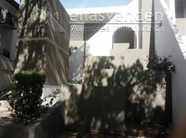 PRO5003 Departamentos en Renta, Contry la Silla en Guadalupe